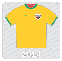 Camisa Protótipo São Paulo FC - Reversível Brasil - São Paulo - Lado Brasil