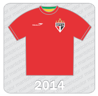 Camisa Protótipo São Paulo FC - Reversível Brasil - São Paulo - Lado São Paulo